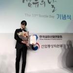 '비욘드클로젯' 고태용 디자이너, 섬유의 날 기념 장관상 수상