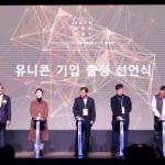 KB금융-PNP, 2019 허브데이 개최