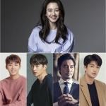 송지효-손호준, 로맨스 극으로 만난다