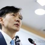 조국 전 장관, 사퇴 한 달만에 검찰 비공개 소환