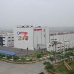 오리온, 베트남 옌풍공장 식약처 '우수 수입업소' 등록