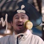 롯데리아, 레전드버거 2탄 '라이스버거' 한정 판매