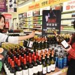 홈플러스, 연말 홈파티용 인기 와인 할인 행사 '와인장터' 진행