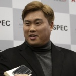 류현진, 미국프로야구 최우수선수(MVP) 투표 득표