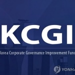 "KCGI ""한진칼 거버넌스위원회 참여 희망"""