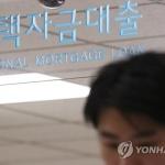 10월 신규 코픽스 1.55%…한 달 만에 소폭 하락