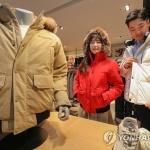백화점 겨울 정기세일 시작…겨울 의류 할인전