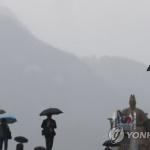 [내일날씨] 전국 흐리고 곳곳에 비…미세먼지 '보통'