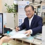 文대통령 가입 '필승코리아 펀드' 3개월 만에 1000억 돌파