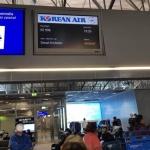 대한항공기, 독일 공항서 접촉사고…21시간 운항 지연