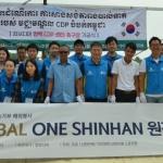 신한은행, 캄보디아 교육환경 개선 봉사활동 진행