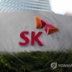 SK그룹, 주요 그룹사 중 정규직 증가율 및 평균급여 1위
