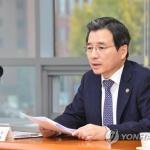 """정부 """"부동산 시장 불안시 분양가상한제 추가 지정 검토"""""""