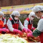 농심, 지역 소외계층에 김장 김치∙연탄 전달