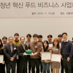 SPC그룹 '청년 혁신 푸드 비즈니스 사업화 교육' 성료