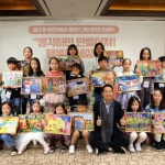 유안타증권, 2020년 달력 그림 공모전 시상식·전시회 개최