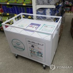 번개탄·농약 '자살위해물건' 간주…온라인상 정보활용 금지