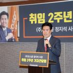 [초대석] 정지석 코스콤 사장