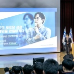 ㈜만도, '새로운 미래 준비' 제1회 M·포럼 개최