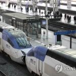 한국철도, 노조 무기한 파업에 파업 비상수송체제로 진입