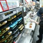 맥도날드, 전국 매장 주방 공개의 날…위생 논란 씻을까