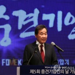 """이낙연 """"신산업 육성할 것…규제 대담하게 풀겠다"""""""