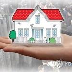 서울 5억짜리 집 장만한 20대, 평균 3억 빚냈다