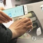 """'윈윈'하는 간편결제 업체와 카드사…""""오프라인 본격 확대"""""""