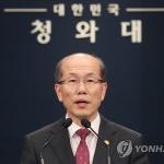靑, 지소미아 종료 '조건부 연기'…WTO 제소 절차도 정지