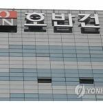 공정위, 호반건설 일감 몰아주기∙아파트용지 독과점 의혹 조사