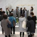 '하늘의 별 따기' 청약에 30대 서울 아파트 매입 '최다'