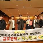 금호산업, '건설환경관리 우수사례 경진대회' 최고상 수상