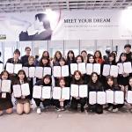 아모레퍼시픽, 미래 메이크업 아티스트와 헤어 디자이너 육성 지원 장학금 전달