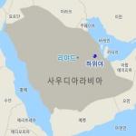 삼성엔지니어링, 사우디서 120억 규모 가스프로젝트 LOI 접수