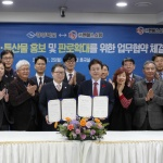NS홈쇼핑, 경상북도와 유통 활성화 업무협약