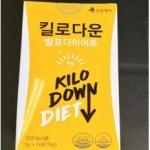 식약처, 수압제약 '킬로다운' 발포비타민 유통기한 변조 판매 적발