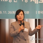 """박정림 KB증권 사장 """"제로금리 시대 투자 공격적으로 해야"""""""
