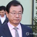 '부정청탁 혐의' 이현재 의원 1심서 징역 1년…의원직 상실 위기