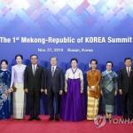 한∙메콩 5개국 첫 정상회의…미래협력 방안 논의