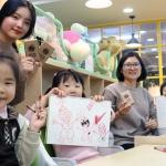 신세계, '시코르 폐립스틱 활용' 지역아동 대상 친환경 미술 교실 진행