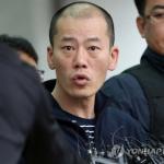 '아파트 방화살인' 안인득 1심 사형 선고…심신미약 불인정