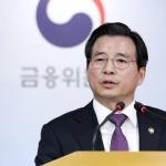 검찰, 김용범 기재부 차관 조사...유재수 감찰 무마 의혹