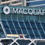 맥쿼리, 대성산업가스 품는다