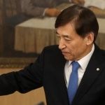 [1보] 한국은행, 기준금리 연 1.25% 동결