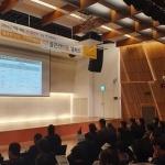 KB국민은행, KB골든라이프 캠퍼스 11월 프로그램 개최