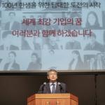 강승수 한샘 회장 취임...국내시장 매출 10조 달성 '포부'