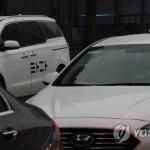 """타다, 첫 공판서 서비스 본질 두고 논쟁…검찰 """"불법 콜택시"""""""