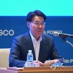 포스코, '2019 기업시민 포스코 성과공유의 장' 행사 개최