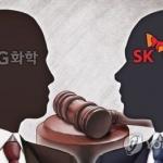 LG화학, SK와 배터리 소송 관련 폭스바겐과도 갈등