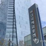 부산국제금융센터에 국내 최대 '부산증권박물관' 개관